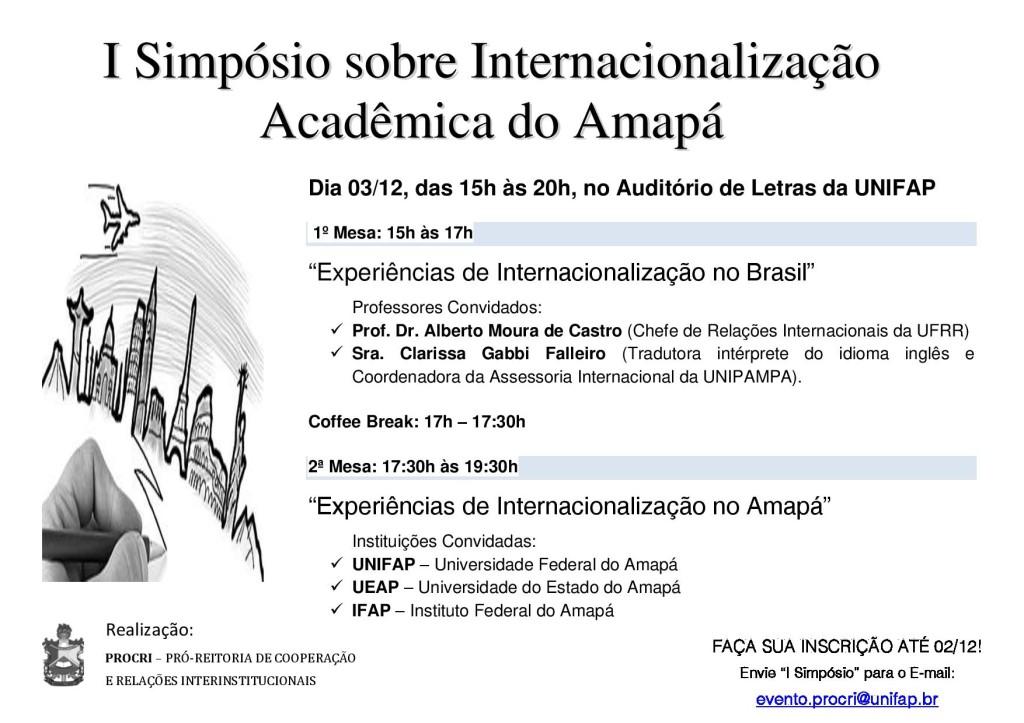 I Simpósio de Internacionalização Acadêmica